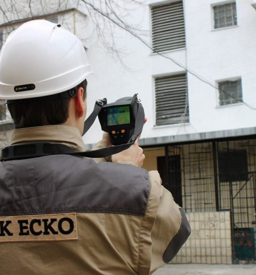 energy efficiency dtek