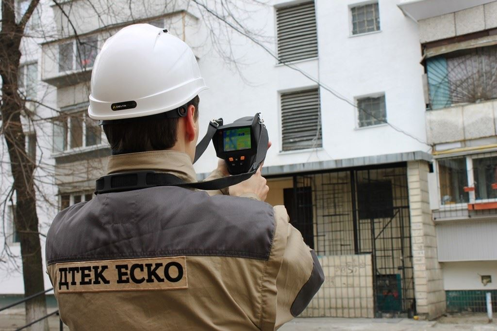 energy efficiency dtek