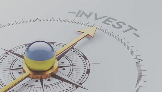 Не словом, а делом. Как Украине привлечь иностранных инвесторов