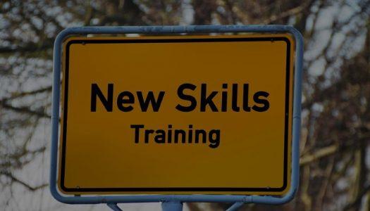Навыки — где?