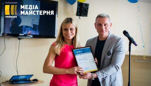 Медиа Мастерская: опыт телеканала «Украина»