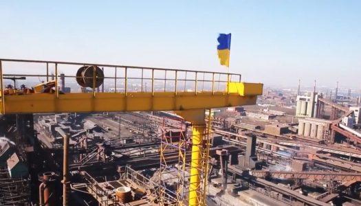 Есть ли будущее у украинской экономики?