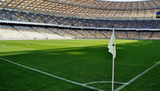 Что можно изменить в украинском клубном футболе за следующие 5 лет