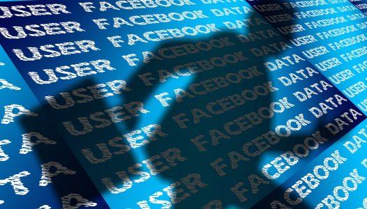 Что творится с Facebook