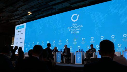 Инновации и Украина