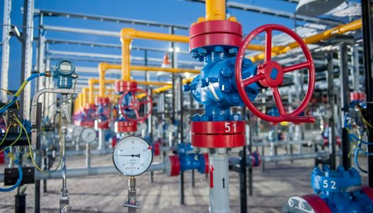 Единый голос газодобывающей отрасли