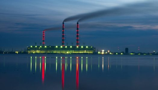 Энергетика, Герус и СБУ